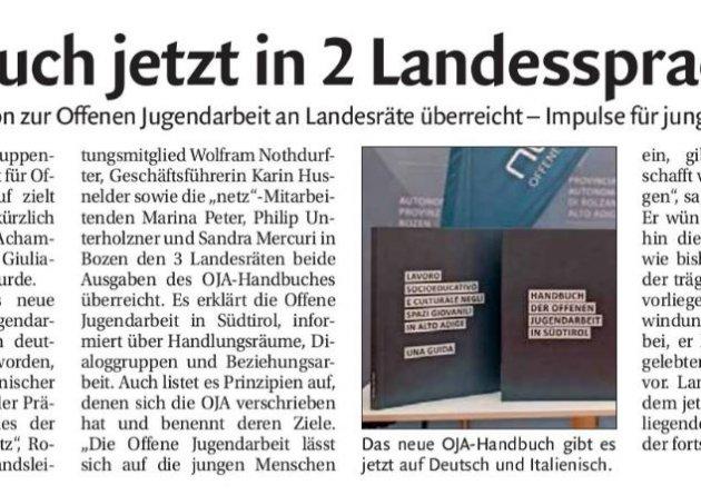 ital-oja-handbuch_uebergabe.jpg
